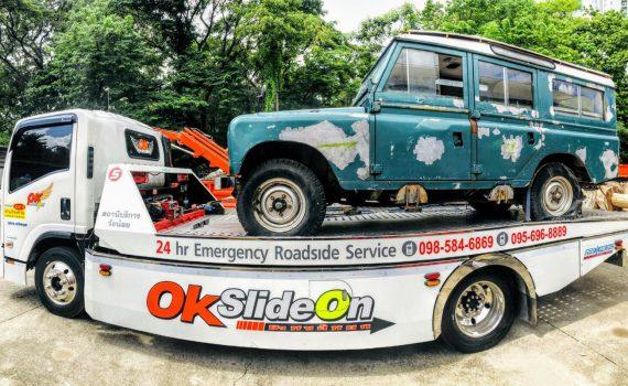 okslideon.com บริการรถยก รถสไลด์อยุธยา บริการ 24 ชม (17)